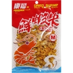 SHRIMP DRIED (M)