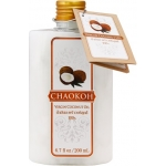 COCONUT OIL VIRGIN CHAOKOH