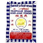 AGAR AGAR POWDER TELEPHONE