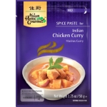 ASIAN HOME GOURMET INDIAN CHICKEN CURRY (MADRAS CURRY)
