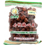 GOLDEN LION DRIED SEEDLESS RED DATE ( JUJUBE)