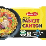 LUCKY ME PANCIT CANTON INSTANT