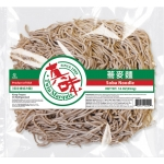 NOODLE SOBA TWIN MARQUIS