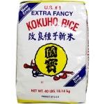 KOKUHO RICE EXTRA FANCY