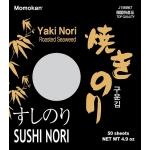 NORI YAKI SUSHI SILVER